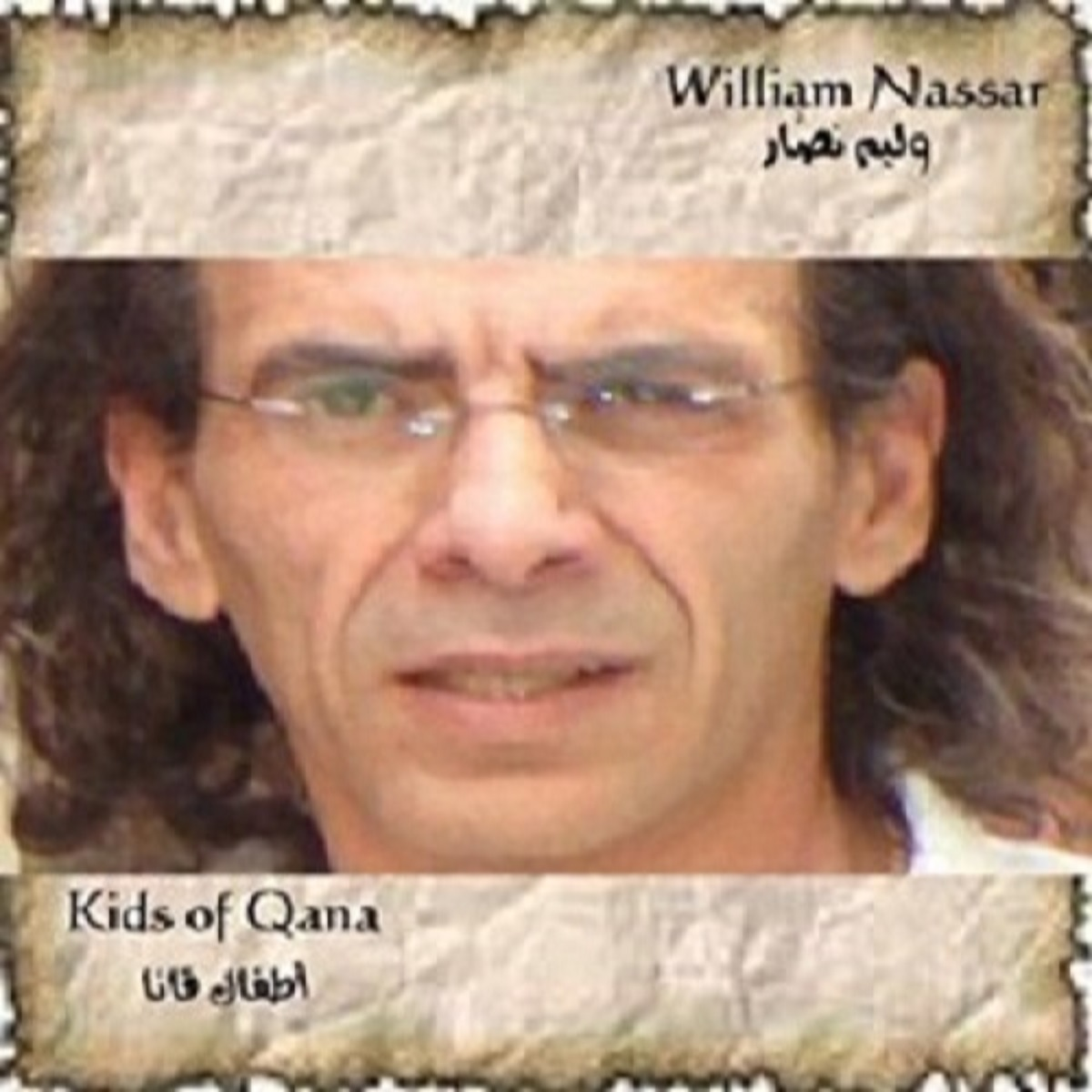 William Nassar